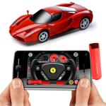 Smart Car - Remote control